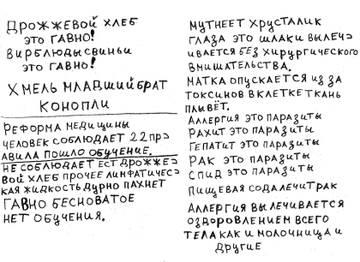 http://sh.uploads.ru/t/AulFQ.jpg
