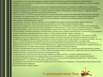 http://sh.uploads.ru/t/Aw3C4.png