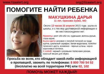 http://sh.uploads.ru/t/AxCXj.jpg