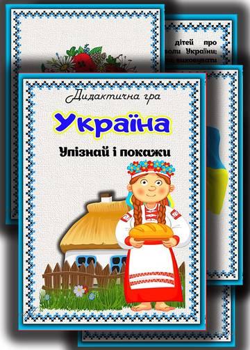 http://sh.uploads.ru/t/AxU5X.jpg