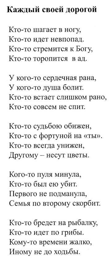 http://sh.uploads.ru/t/Az0MC.jpg