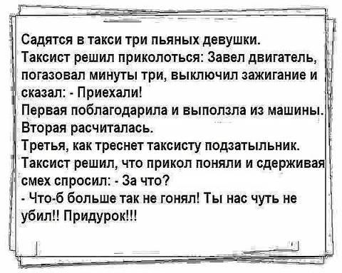 http://sh.uploads.ru/t/B3Vu1.jpg