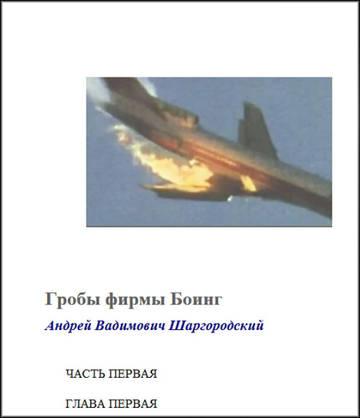 http://sh.uploads.ru/t/B4CGF.jpg