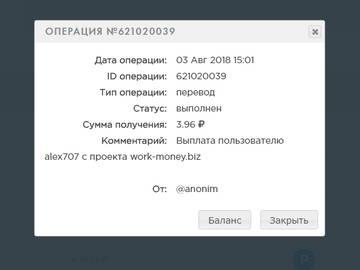 http://sh.uploads.ru/t/B4Vjy.jpg