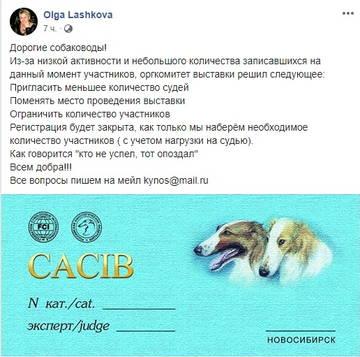 http://sh.uploads.ru/t/B6kNi.jpg