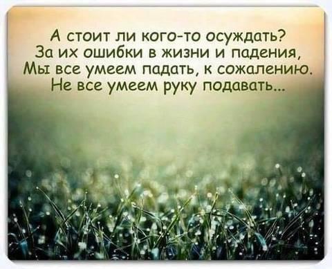 http://sh.uploads.ru/t/B8YlQ.jpg