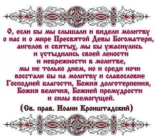 http://sh.uploads.ru/t/BGWnO.jpg