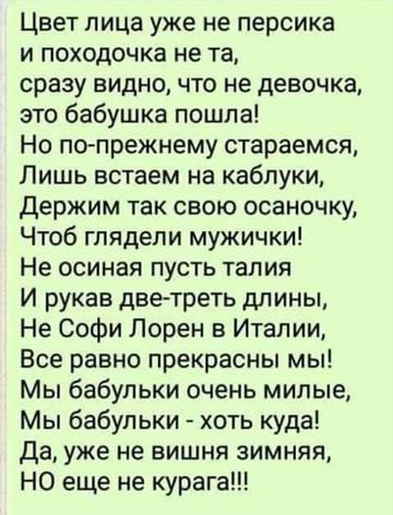 http://sh.uploads.ru/t/BGXHl.jpg