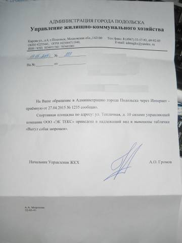 http://sh.uploads.ru/t/BIvYh.jpg