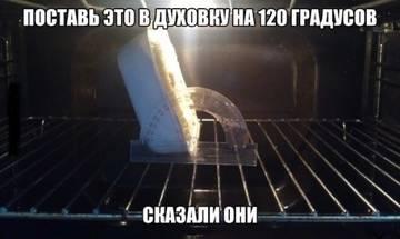 http://sh.uploads.ru/t/BJeUY.jpg