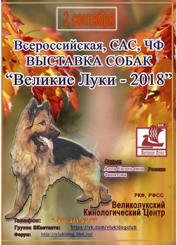 http://sh.uploads.ru/t/BKZsT.jpg