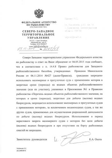 http://sh.uploads.ru/t/BLCI6.jpg