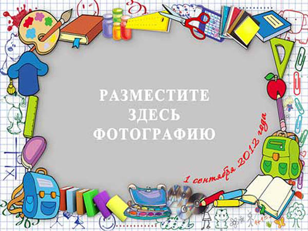 http://sh.uploads.ru/t/BNgOJ.jpg
