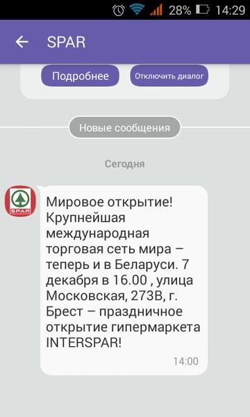 http://sh.uploads.ru/t/BROlN.png