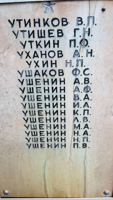 http://sh.uploads.ru/t/BSsrJ.jpg