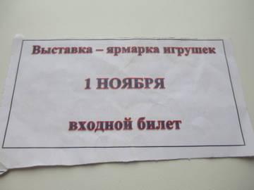 http://sh.uploads.ru/t/BUO3g.jpg