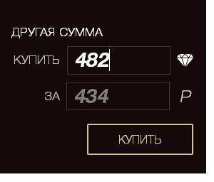 http://sh.uploads.ru/t/BZWKt.png