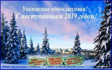 http://sh.uploads.ru/t/Bahm5.jpg