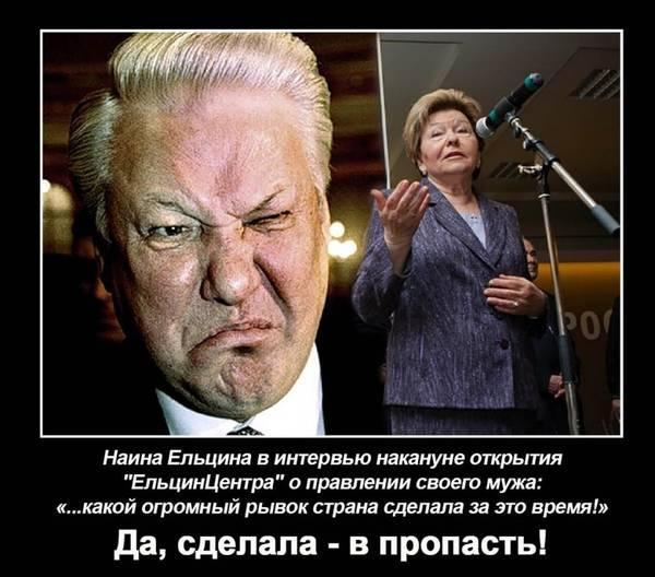 http://sh.uploads.ru/t/Bc01S.jpg