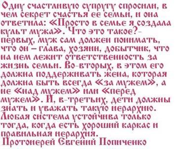 http://sh.uploads.ru/t/Bd7GL.jpg