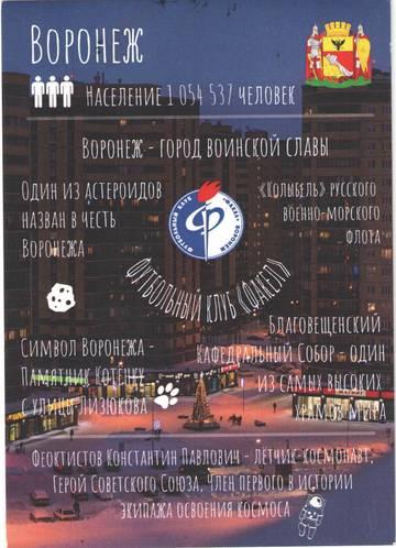 http://sh.uploads.ru/t/BiFvu.jpg