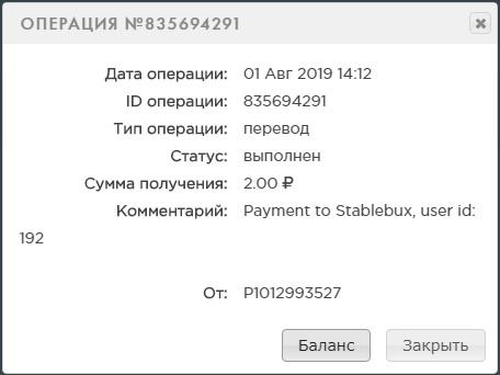 http://sh.uploads.ru/t/Bl7EA.jpg
