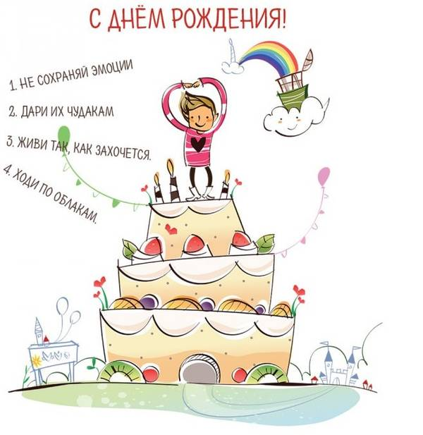 http://sh.uploads.ru/t/BmcVD.jpg