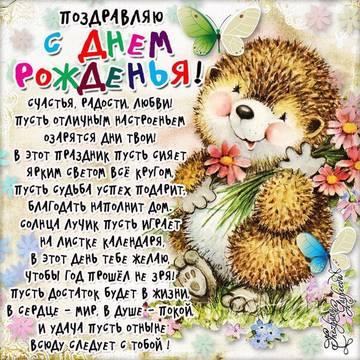 http://sh.uploads.ru/t/BqmMS.jpg