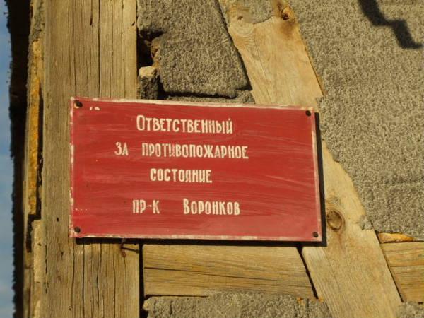 http://sh.uploads.ru/t/C0f2P.jpg