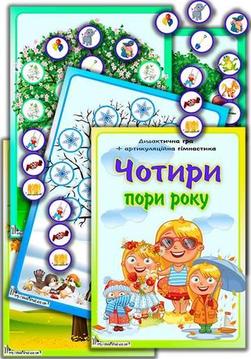 http://sh.uploads.ru/t/C13Dn.jpg