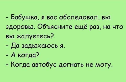 http://sh.uploads.ru/t/C1Wk4.jpg