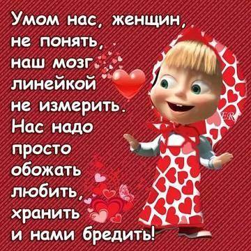 http://sh.uploads.ru/t/C2489.jpg