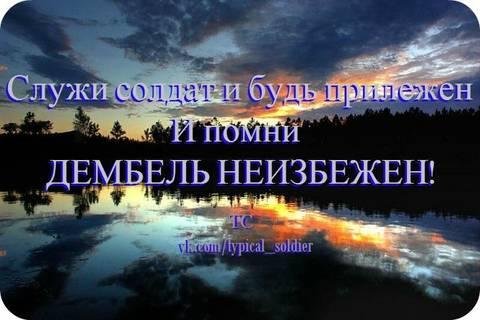 http://sh.uploads.ru/t/C4gBJ.jpg