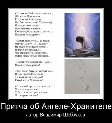 http://sh.uploads.ru/t/C4v2i.jpg