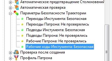 http://sh.uploads.ru/t/C6iRM.jpg