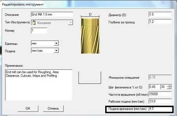 http://sh.uploads.ru/t/C75pX.jpg