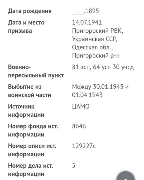 http://sh.uploads.ru/t/C859u.jpg