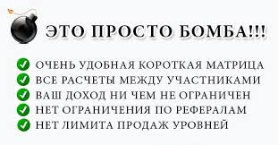 http://sh.uploads.ru/t/C87mc.jpg