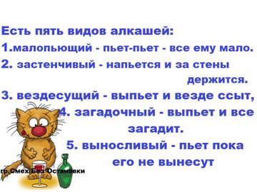 http://sh.uploads.ru/t/C8m2S.jpg