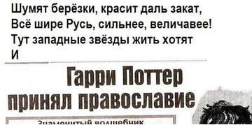 http://sh.uploads.ru/t/C9duf.jpg