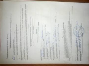 http://sh.uploads.ru/t/CE0iB.jpg