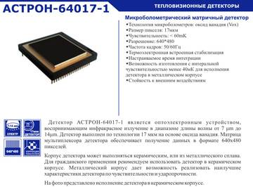 http://sh.uploads.ru/t/CGpMB.jpg