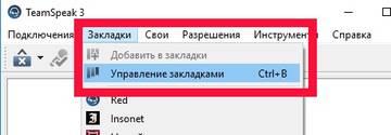http://sh.uploads.ru/t/CKxin.jpg