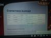 http://sh.uploads.ru/t/CL5OJ.png