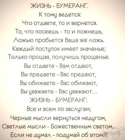 http://sh.uploads.ru/t/CLZzy.jpg