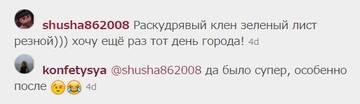 http://sh.uploads.ru/t/CLo6J.jpg
