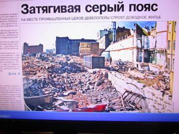 http://sh.uploads.ru/t/COiTJ.jpg