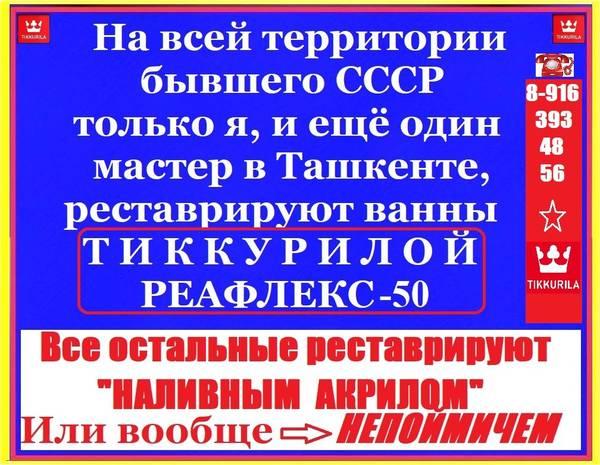 http://sh.uploads.ru/t/CWozS.jpg