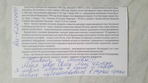http://sh.uploads.ru/t/CXbq6.jpg