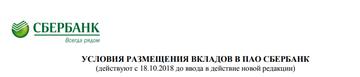 http://sh.uploads.ru/t/Cdujz.png
